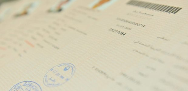 Changes in UAE Visa, Which is Roll Out from 21 October